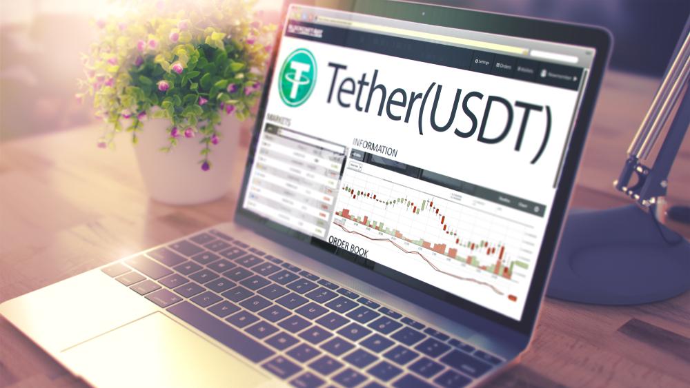 tether không được coi là altcoin