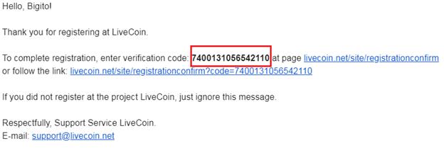 Hướng dẫn đăng ký tài khoản trên Sàn Livecoin 2
